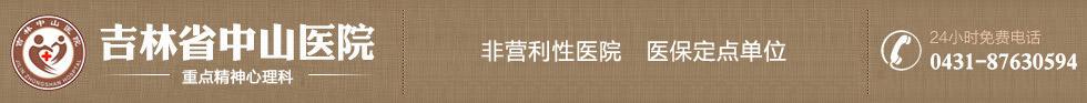 郑州精神病医院精神科